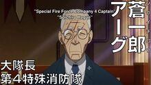 Fire Force Episode 10 0352.jpg