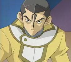 Ishiki Erishi