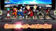 Dragon Ball Heroes Episode 21 502