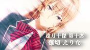 Food Wars! Shokugeki no Soma Season 3 Episode 15 0054