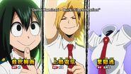 My Hero Academia Season 3 Episode 22 0117