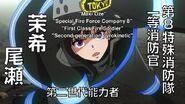 Fire Force Season 2 Episode 1 0415