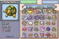 Pokemon Emerald2A