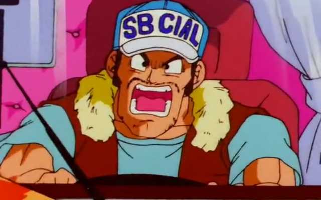 SB Cial Driver