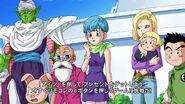 Dragon Ball Super Screenshot 0350