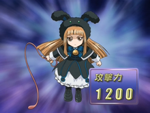 EbonMagicianCurran-JP-Anime-GX-NC.png