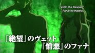 Black Clover Episode 110 0209