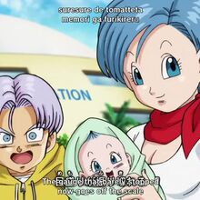 Dragon Ball Super Episode 123 1190.jpg