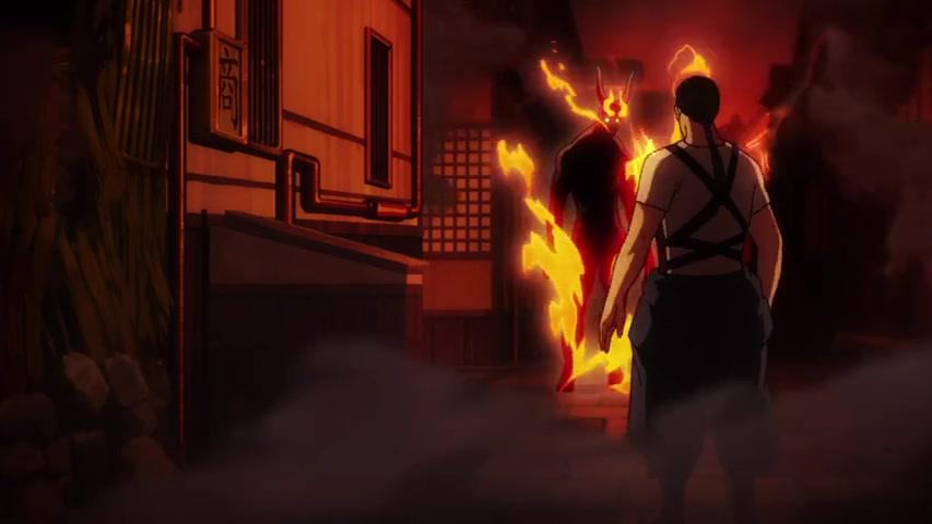 Demon Infernal (Asakusa)