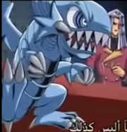Toonblue.png