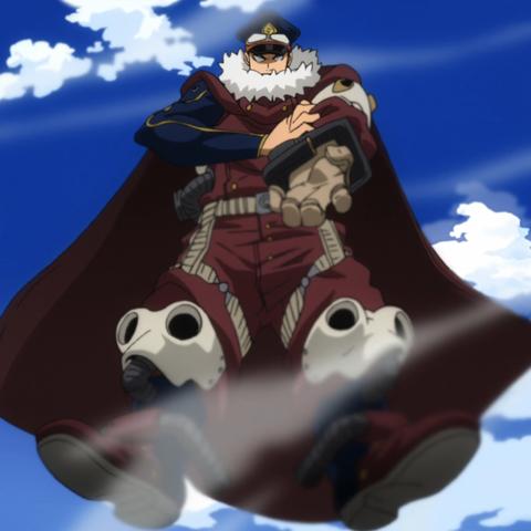 Inasa Yoarashi(Gale Force)
