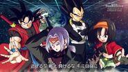 Dragon Ball Heroes Episode 21 064