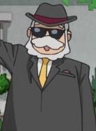 Pokemon Fan Club Chairman