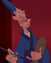 Chi Fu Mulan.jpg
