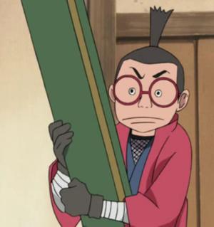 Shoseki