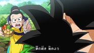 Dragon Ball Super Screenshot 0008