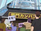Kaminarimon Company