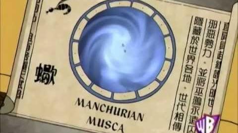 Shen Gong Wu - Manchurian Musca