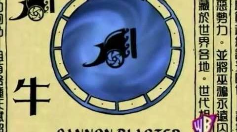 Shen Gong Wu - Cannon Blaster