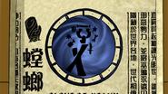 XS Scroll - Glove of Jisaku 2