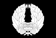 Tsugaru Shi flag