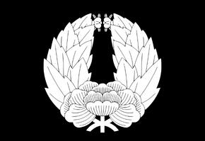 Tsugaru Shi flag.png