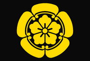 Oda Shogunate