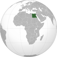 Egipto localizacion.png