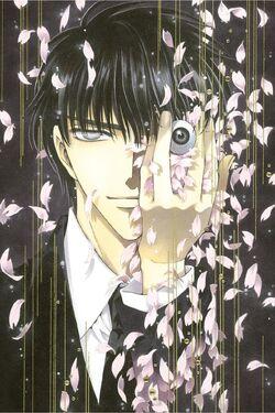 Seishiro Sakurazuka Manga.jpg
