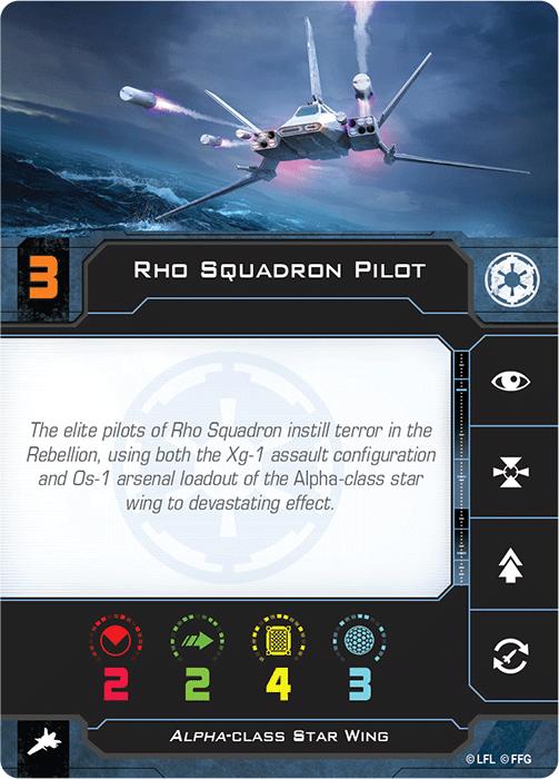 Rho Squadron Pilot