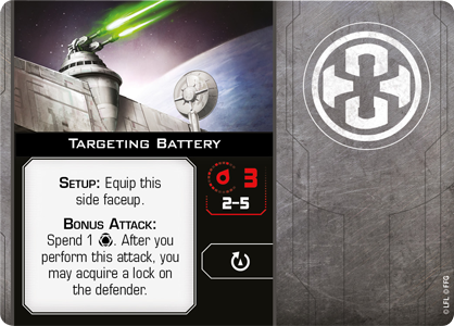 Targeting Battery