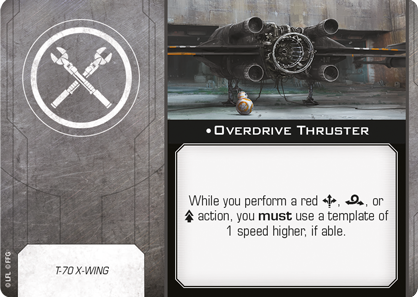 Overdrive Thruster