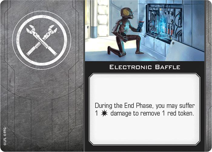 Electronic Baffle
