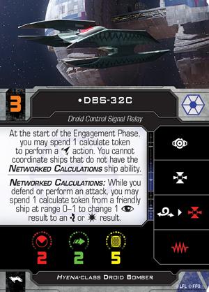 DBS-32C
