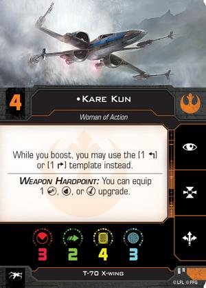 Kare Kun
