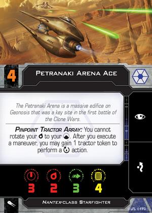 Petranaki Arena Ace
