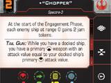 """""""Chopper"""" (VCX-100)"""