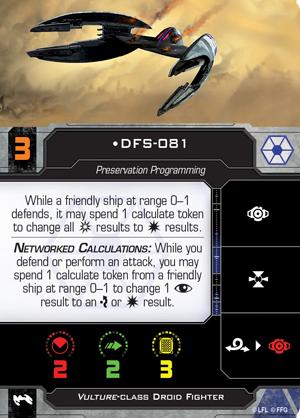 DFS-081