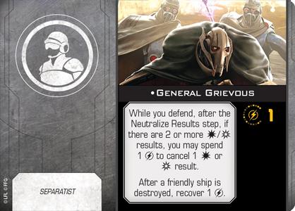 General Grievous (Crew)