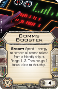 Comms Booster