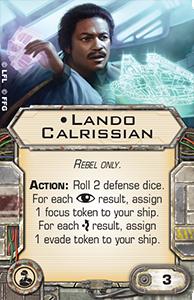 Lando Calrissian (Crew)