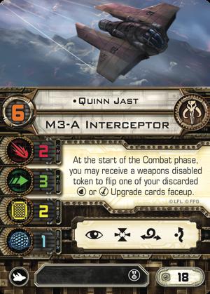 Swx58-quinn-jast.png