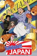Yakitate Anime (Crunchyroll)