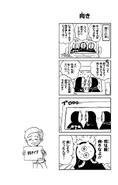 The Parodied Jokeland page 5