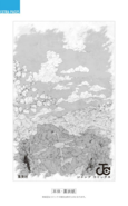 Volume 20 alternate illustration 2