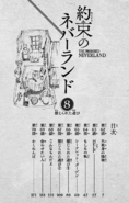 Volume 8 Table of Contents