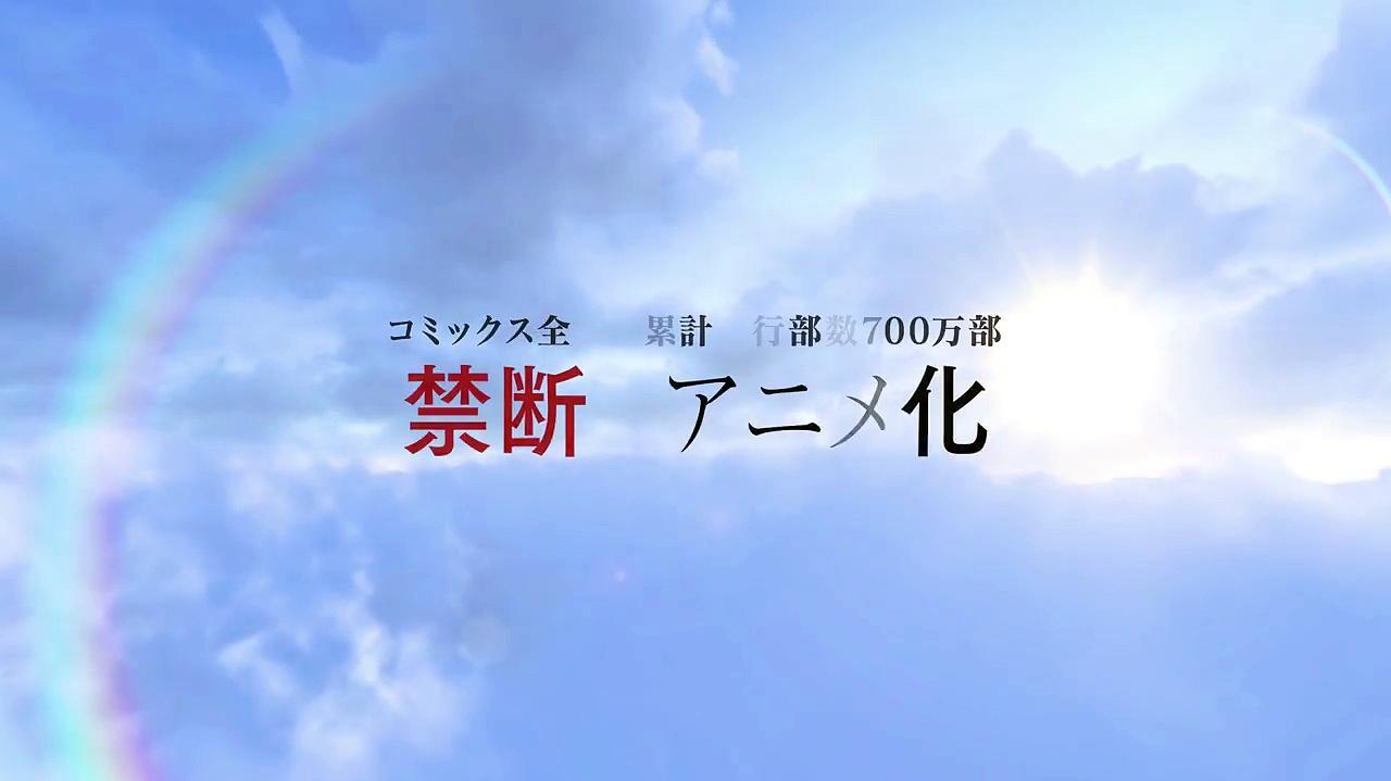 """The Promised Neverland"" anime teaser CM"
