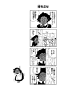The Parodied Jokeland page 9