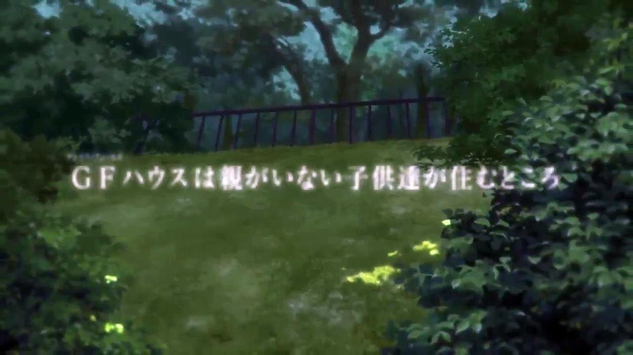 """The Promised Neverland"" anime CM2"