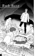 Chapter 95 Clean